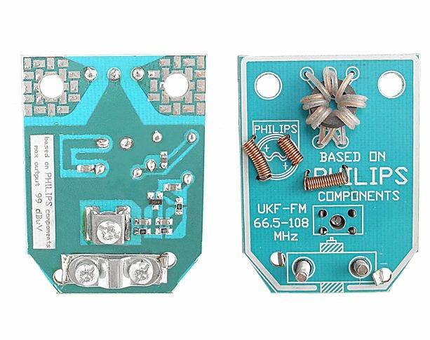 Przedwzmacniacz dopuszkowy UKF-1/F 88,5-108MHz
