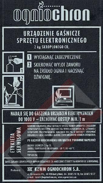 Etykieta serwisowa GSE-2x
