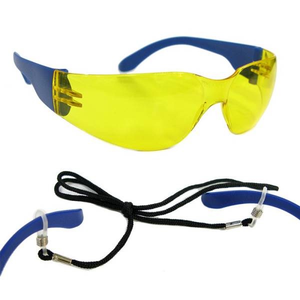 OKULARY SGI 960 Y żółte nieparujące, sznurek