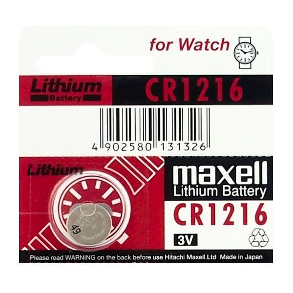Bateria CR1216 Maxell