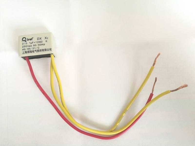 Kondensator przeciwzakłóceniowy 0.1uF / 250V