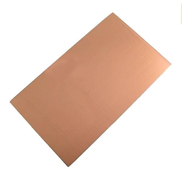 Laminat 14.5x20cm 1,0mm 1- stronny