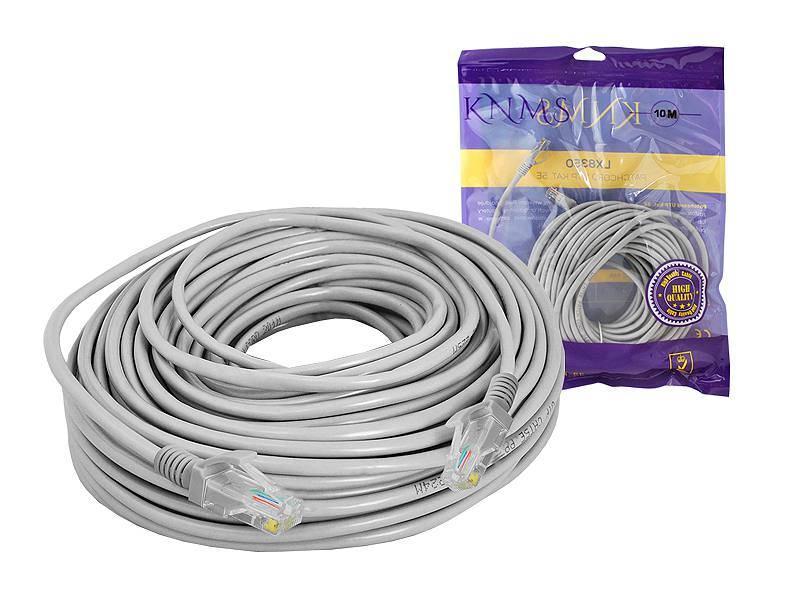 10m kabel komp. sieciowy