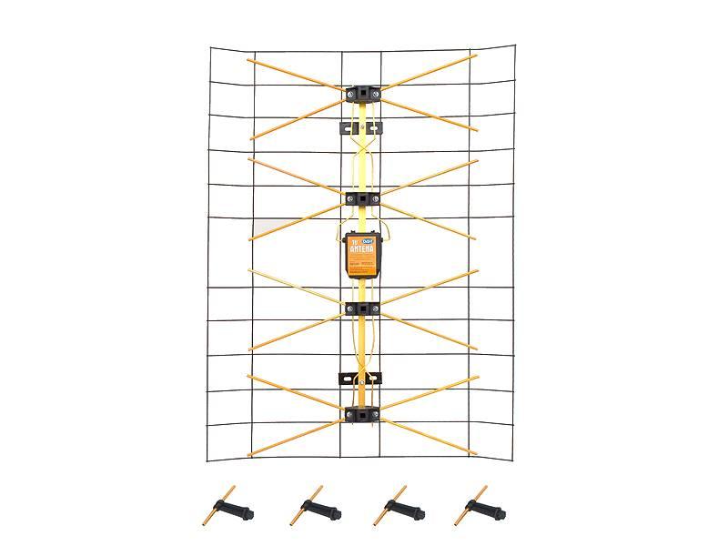 Antena siatkowa czarno/złota
