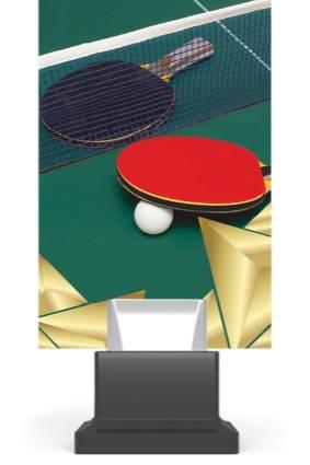 CG01A/tenis stołowy wys. 22 cm