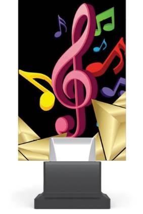 CG01A/muzyka wys. 22 cm