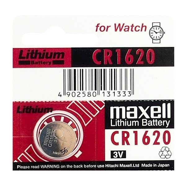 Bateria Maxell CR1620