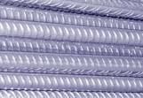 Pręt żebrowany fi.  25   1  B500SP /BST500S   12m