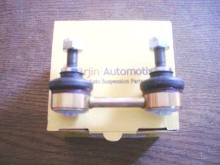 łącznik stabilizatora tylny BMW E38