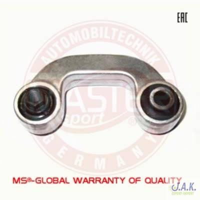 łącznik stabilizatora AUDI A4 / A6 / SKODA SUPERB I / VW PASSAT prawa strona