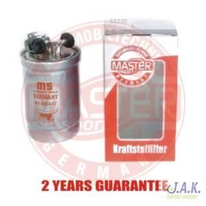 filtr paliwa AUDI 80 / FORD GALAXY / SEAT / SKODA FELICIA / VW GOLF II / III / LT 28 / PASSAT / VENTO 1,3D - 2,5TDi