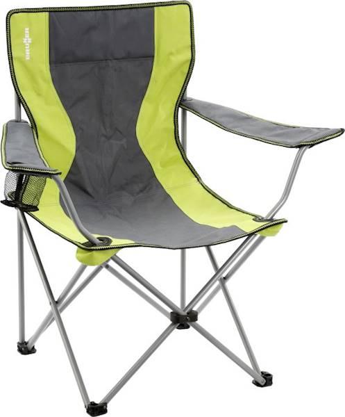 Krzesło kempingowe - Armchair Classic Outdoor