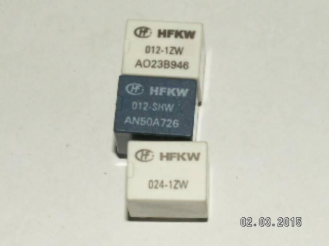 Przekaźnik JRC-19FD-012-H