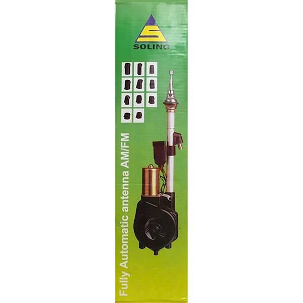 JBA-105 Antena samochodowa automatyczna