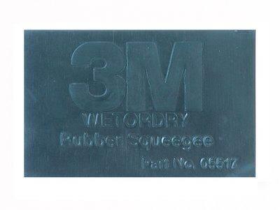 3M5517 Gumowa ściągaczka 70x105mm