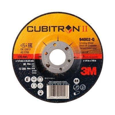 3M 94002-Q Tarcza do szlif 125x7,0x22 Cubitron II