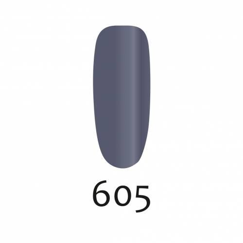 605 Lakier Hybrydowy Julia Nessa 8ml