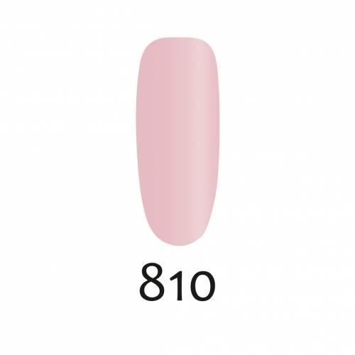 810 Lakier Hybrydowy Julia Nessa 8ml