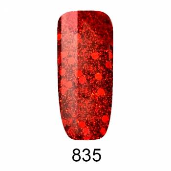 835 Special Edition Makear