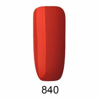 840 Special Edition Makear