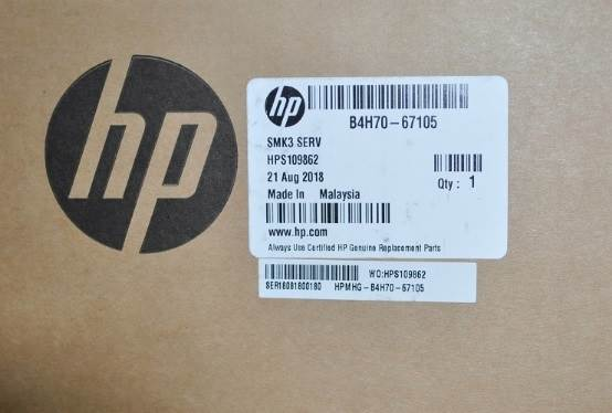 HP SMK3 SERV HP LATEX 300 B4H70-67105