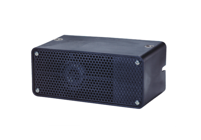 Sygnał cofania 87-107 dB