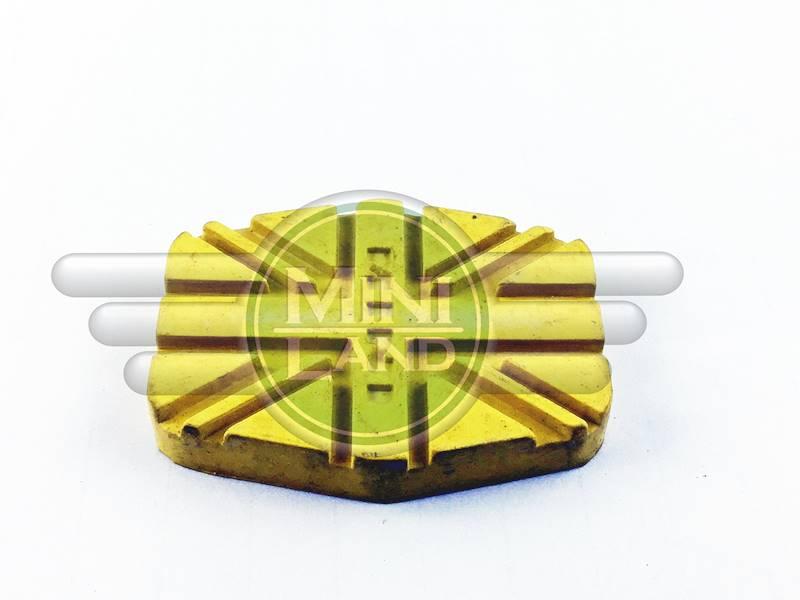 Nakładka pedału sprzęgła/hamulca - żółta (Mk3)