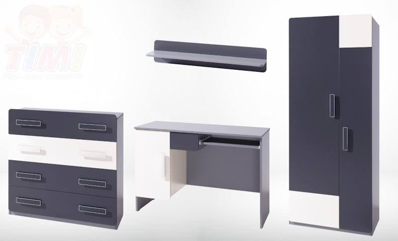 Zestaw Mebli 3 - LIDO - Grafit (biurko, szafa, komoda, półka)