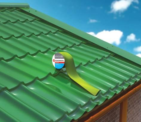 NICOBAND Taśma dekarska (CZARNY) 100mm x 10 mb