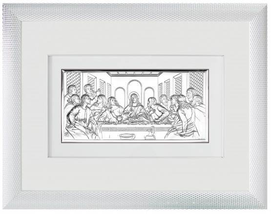 Obraz Srebrny w Ramie Ostatnia Wieczerza 65,5x51,5