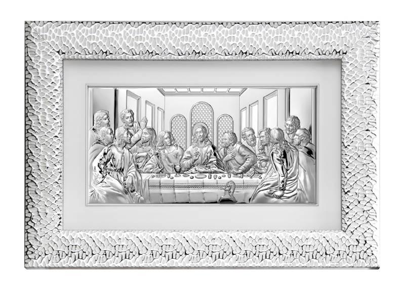 Obrazek Srebrny Ostatnia Wieczerza Rama 72x47cm
