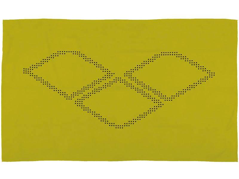 Ręcznik ARENA HALO - Żółty