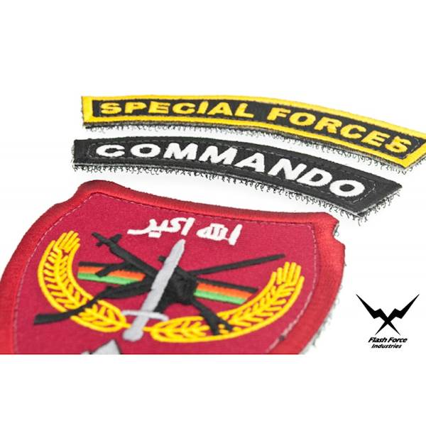 FFI Patch MARSOC Afghan Commando Special Force