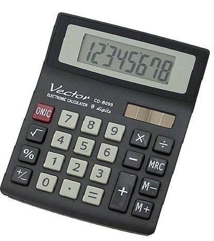 KALKULATOR KAV CD-8099