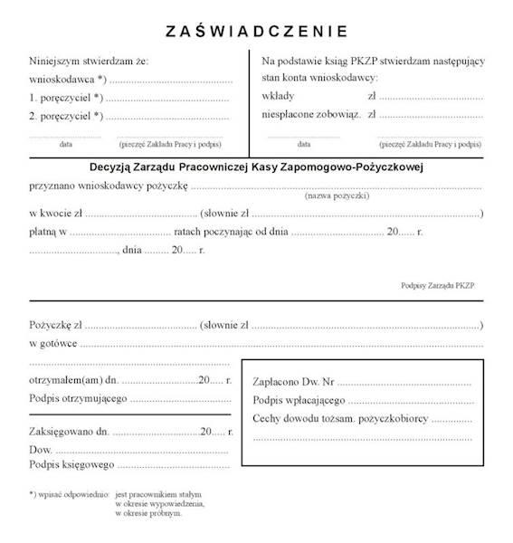 Wniosek o udzielenie poż 2-31-3 PKZP 2/3A5/80
