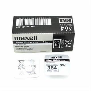 BATERIA AG4 LR 626SW GP377 1.55V MAXELL